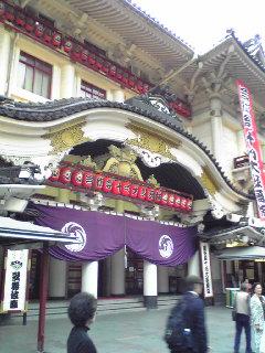 十月大歌舞伎・牡丹燈籠