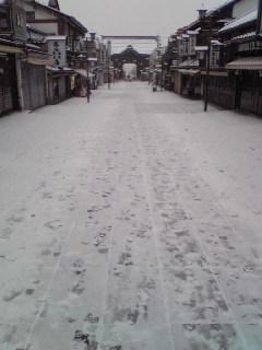 風雪を突き進め!