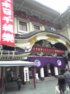 歌舞伎・千秋楽