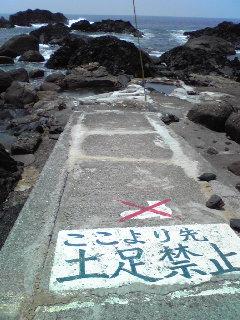 屋久島編・海