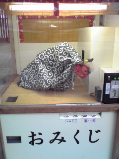 御茶ノ水〜湯島