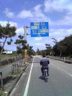 宮古島・5