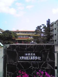 石垣島・1