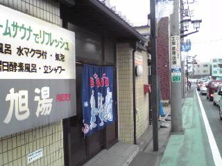 小江戸落語会