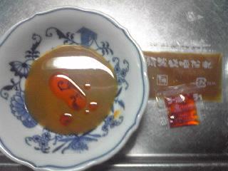 餃子と味噌と宇都宮