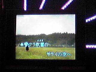 TEN大団円