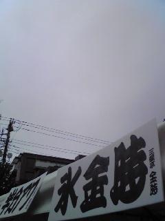円朝まつり