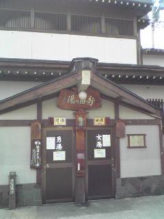 野沢温泉・1