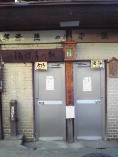 野沢温泉・4