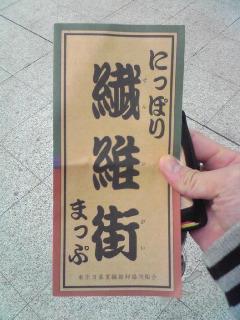 作戦会議・4