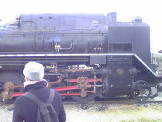 鉄道文化むら