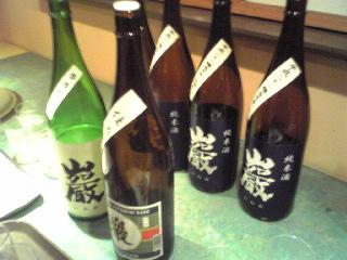 上州高崎酒飲み音頭