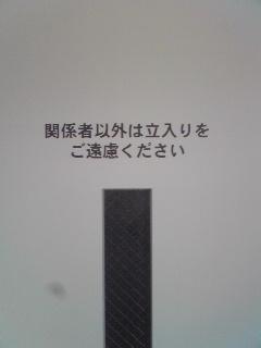 Image53401