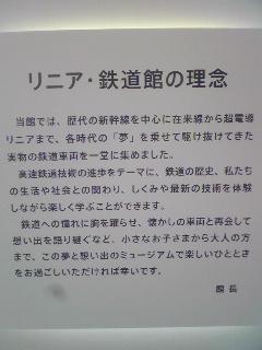Image49700