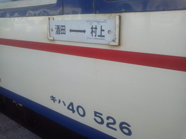 130805_001