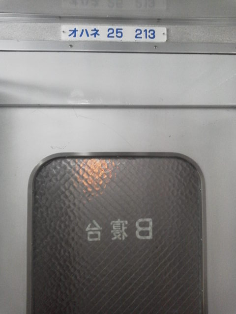 140109_001004