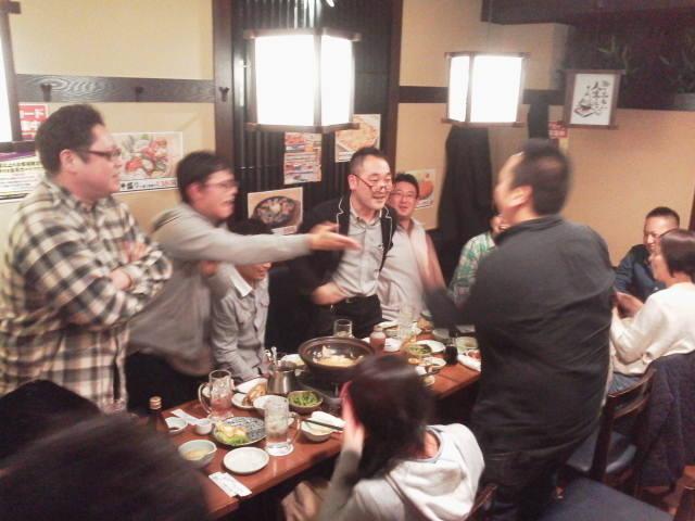 日本ちょうやの会