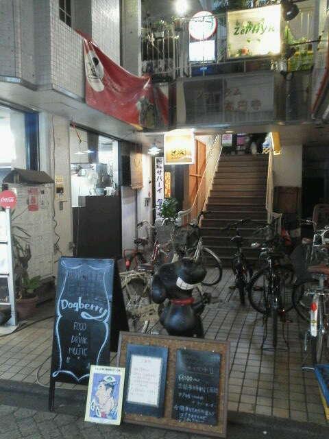 恒例の高円寺