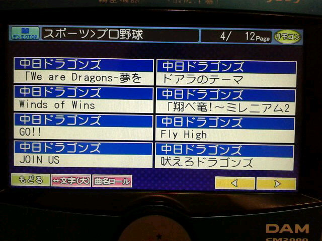 カラオケ♀_(`O`)♪